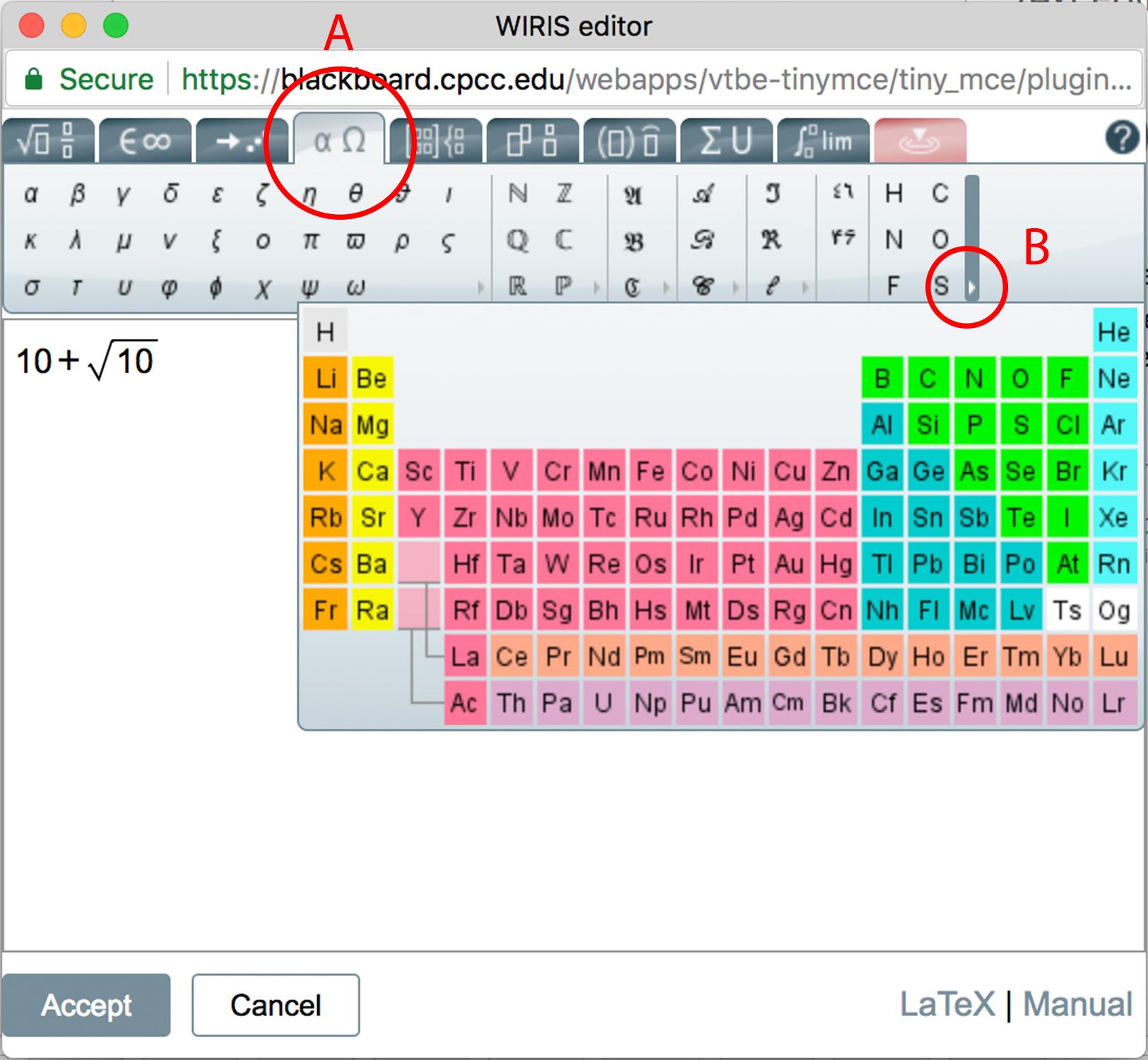 Location of the Chemistry Symbol Button in Blackboard